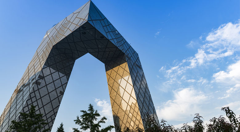 cctv headquarters building china