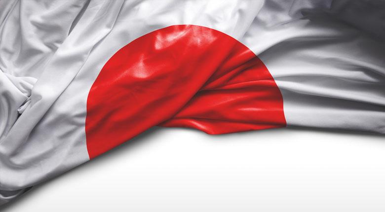 japan armed forces